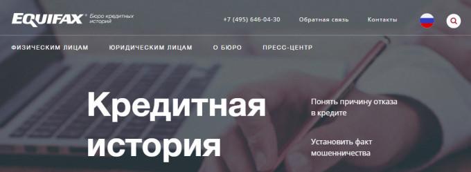 Мобильный отп банк онлайн