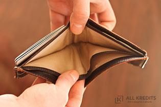 Невозврат денег может закончиться плохо?
