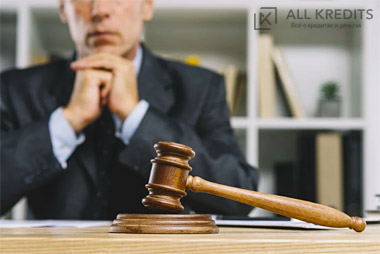 Арбитр третейского суда