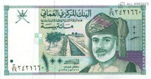 Оманский риал (OMR)