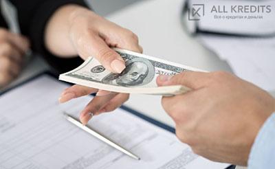 Плюсы и минусы частных кредиторов