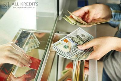 Выгода от счета в зарубежном банке