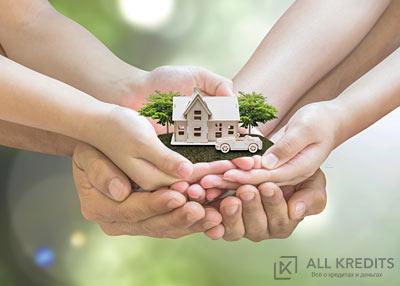 Основные виды страхования при ипотечном кредите