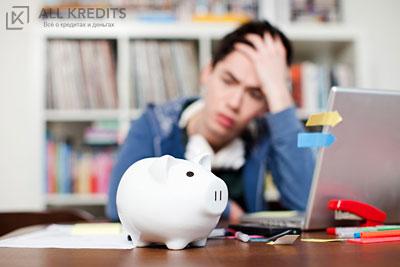 Плюсы и минусы кредита на образование