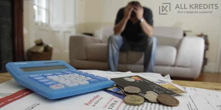 В каких случаях ПДН может послужить поводом для отказа в кредите