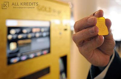 Вендинговые аппараты по продаже золотых слитков